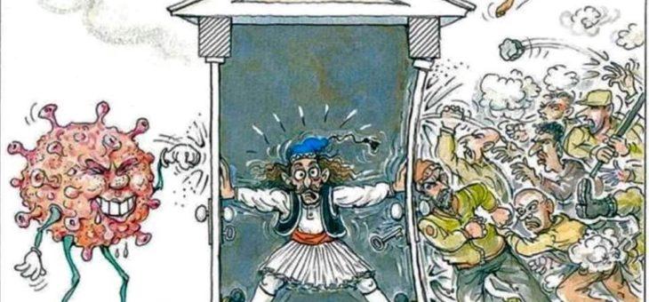 Oficjalne stanowisko w sprawie koronawirusa i uchodźców w Grecji
